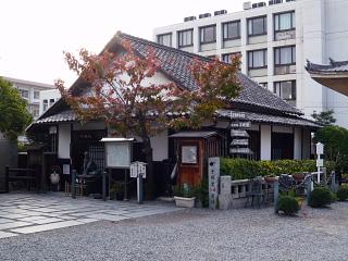 正岡子規の文学資料館