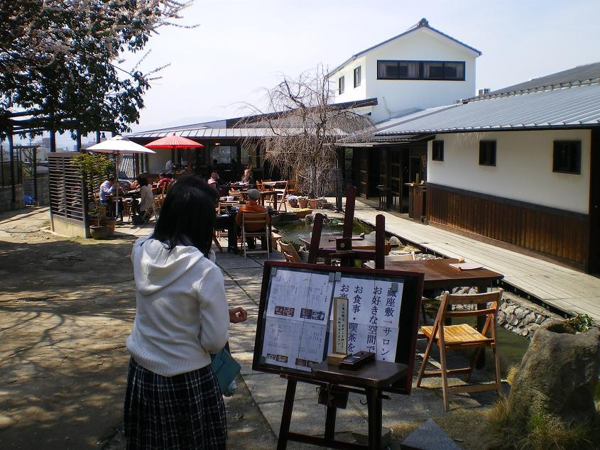 奈良町散策の途中で一休みをするならここ