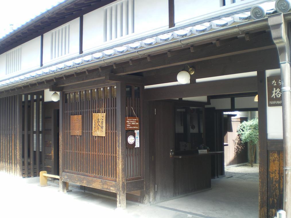 奈良町の伝統的町家を再現、中を無料で見学できる