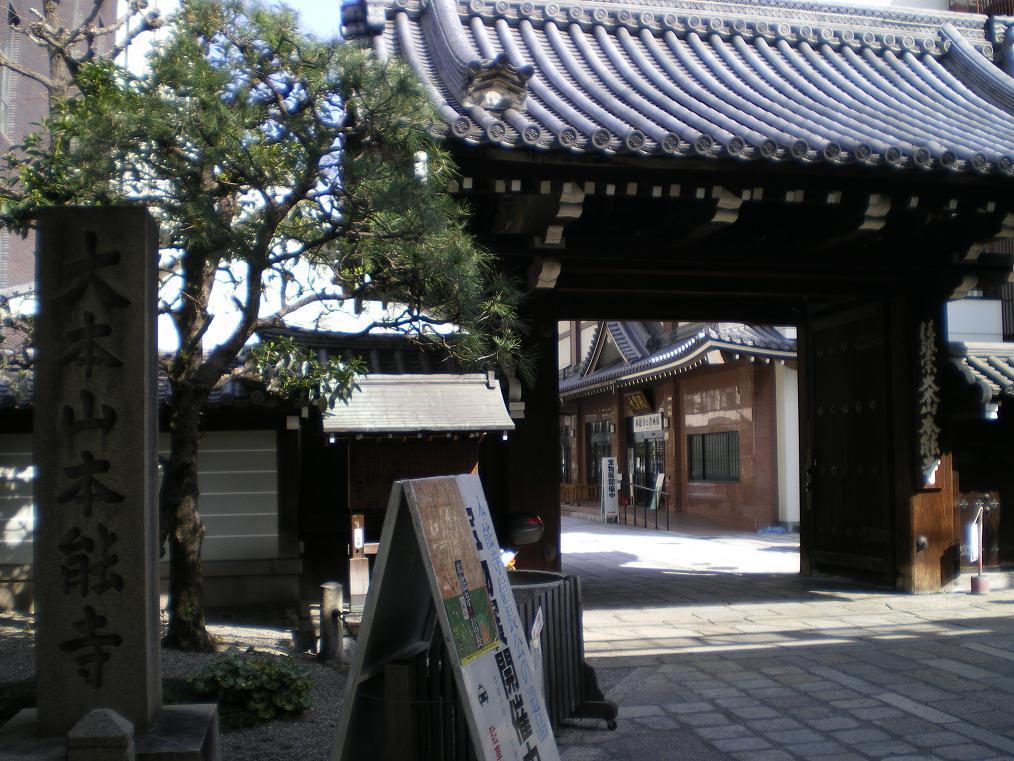 火事などの災いの多い本能寺