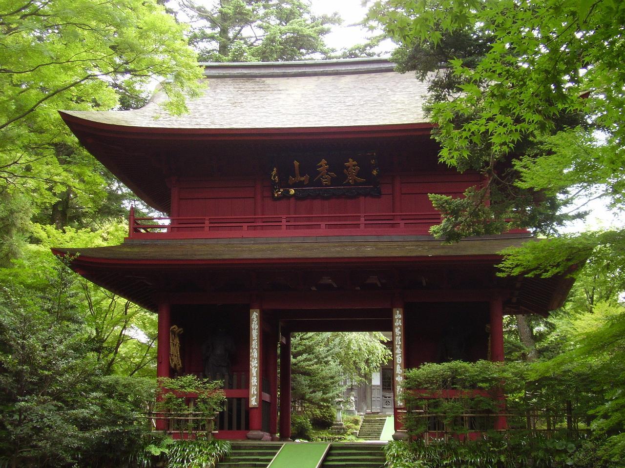 東香山 大乗寺