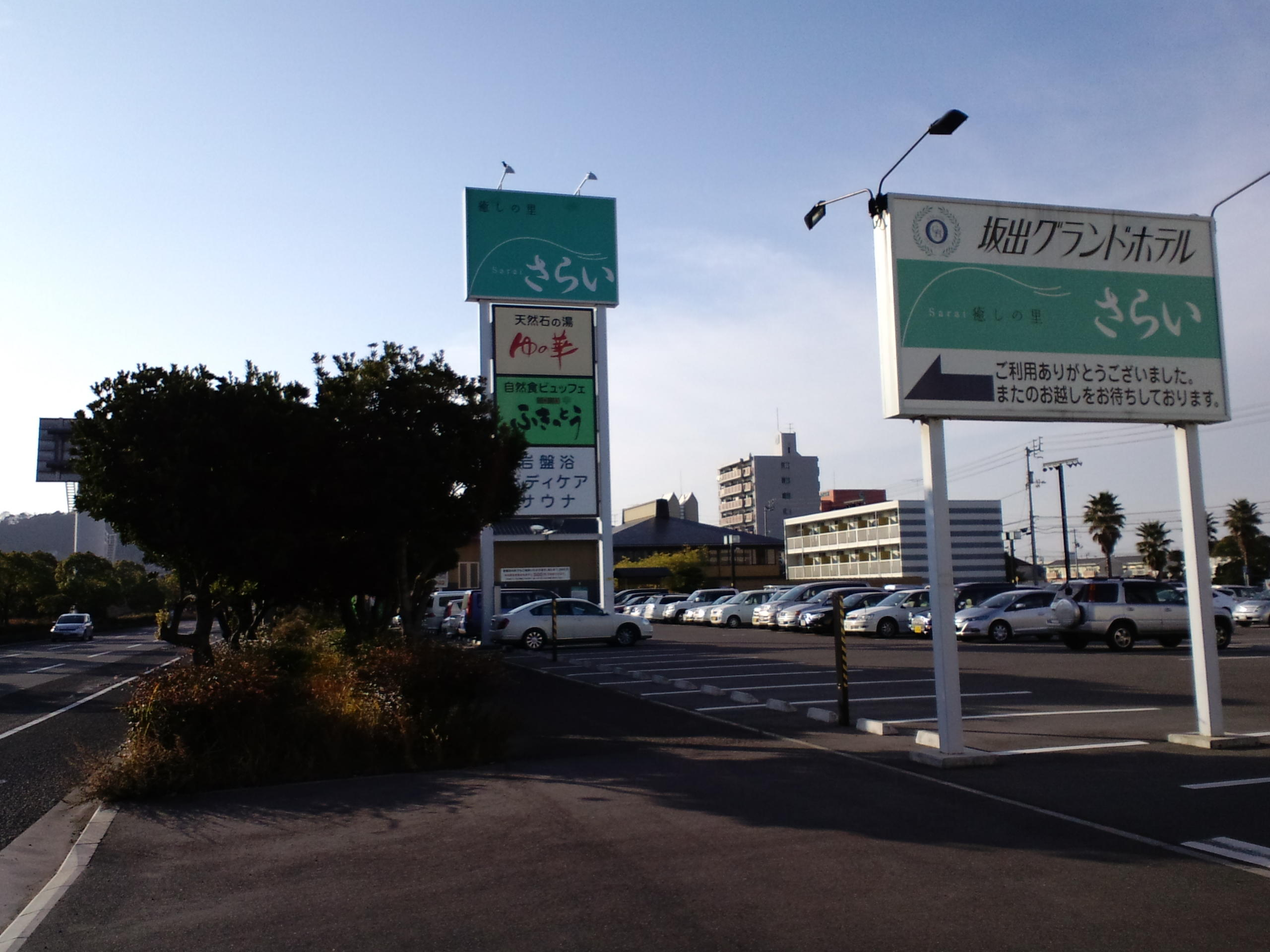 琴参バス瀬戸大橋線・「両景橋バス停」の目の前の好立地!