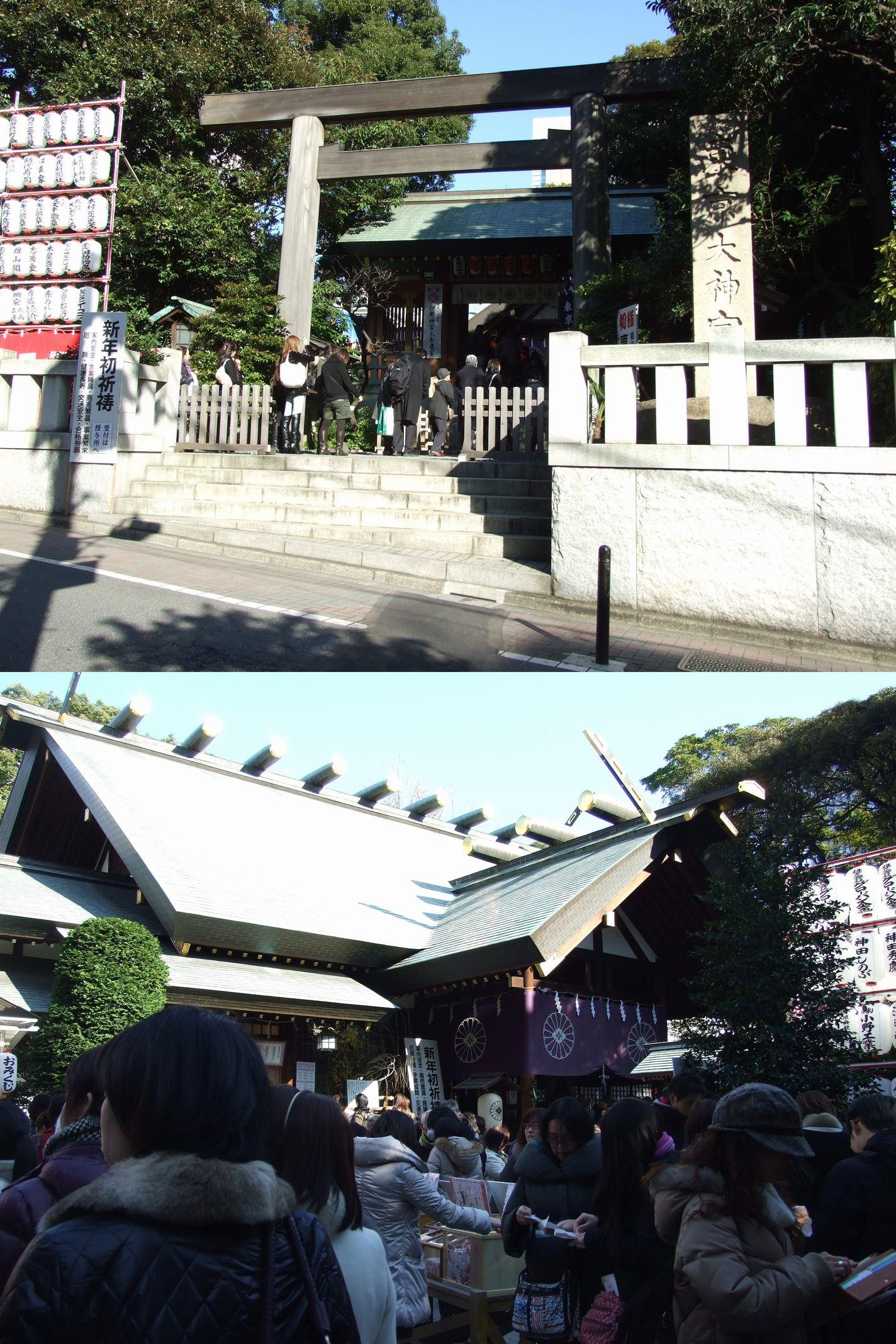 東京大神宮(縁結びの神様です。)