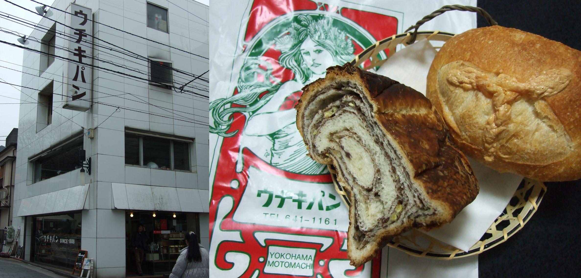 お土産シリーズ(横浜・元町)ウチキのパン