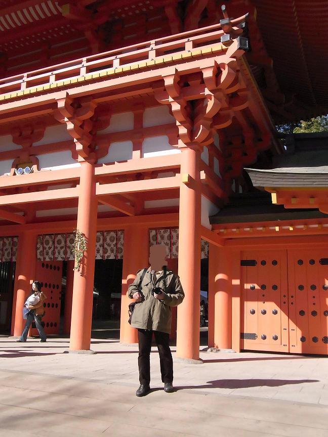 大宮公園内にある氷川神社