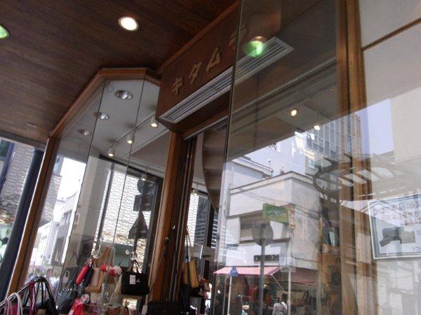 人気のキタムラ本店