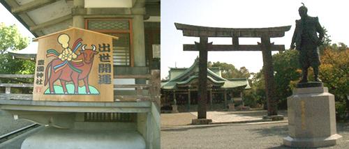 豊國神社にて