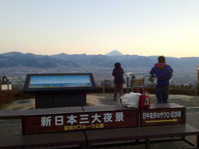 フルーツパーク富士屋ホテル ここの夜景は絶景ですよ