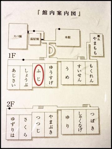赤沢迎賓館 館内案内図