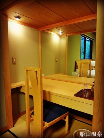 船山温泉 二階の客室203