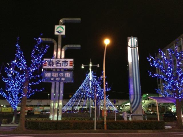 桑名グリーンホテル(桑名駅前) 桑名駅