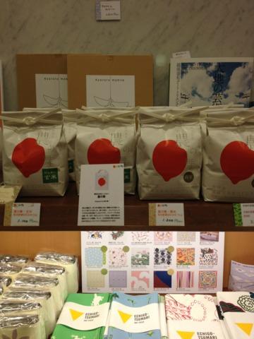ザ・プリンス パークタワー東京 一階、フロント側のホテルショップではお米を売っていました。外国人のゲストも多いので、こういったラインナップなのでしょうか。一味違ったお土産が手に入りそうでした。