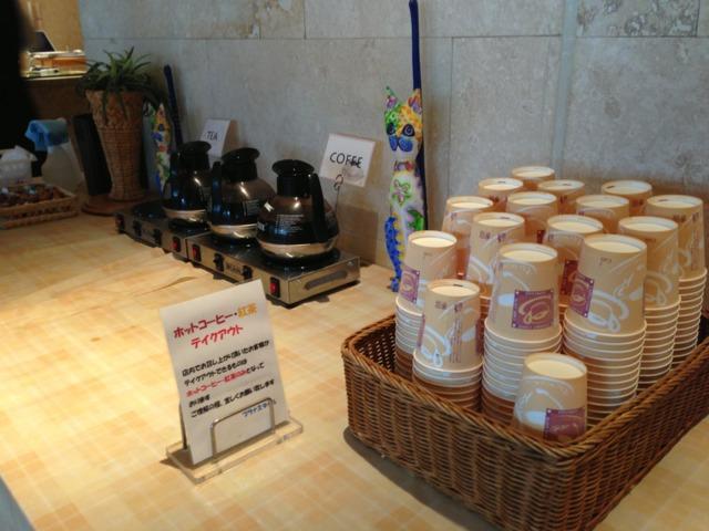 三井ガーデンホテルプラナ東京ベイ 朝食後、部屋にコーヒーか紅茶をテイクアウトして良いサービスがあり嬉しかった。
