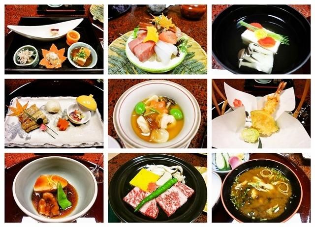 熱海 三平荘 2012年12月来訪時の夕食