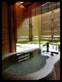 古屋旅館 部屋にある露天風呂は石造りの可愛らしい瓢箪型