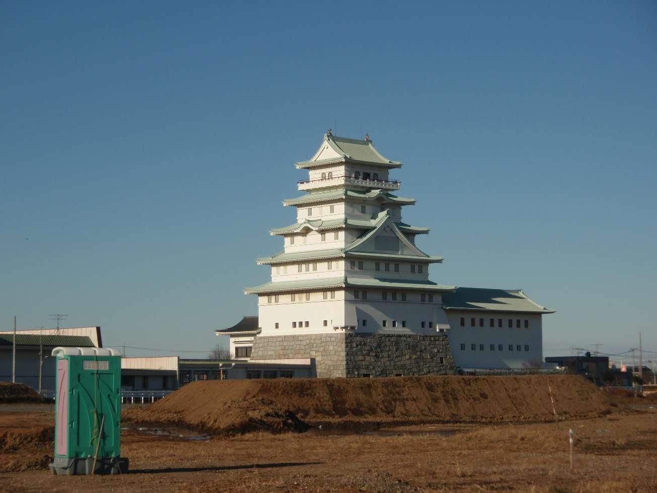 常総市地域交流センター(豊田城)の旅行ガイド - BIGLOBE旅行