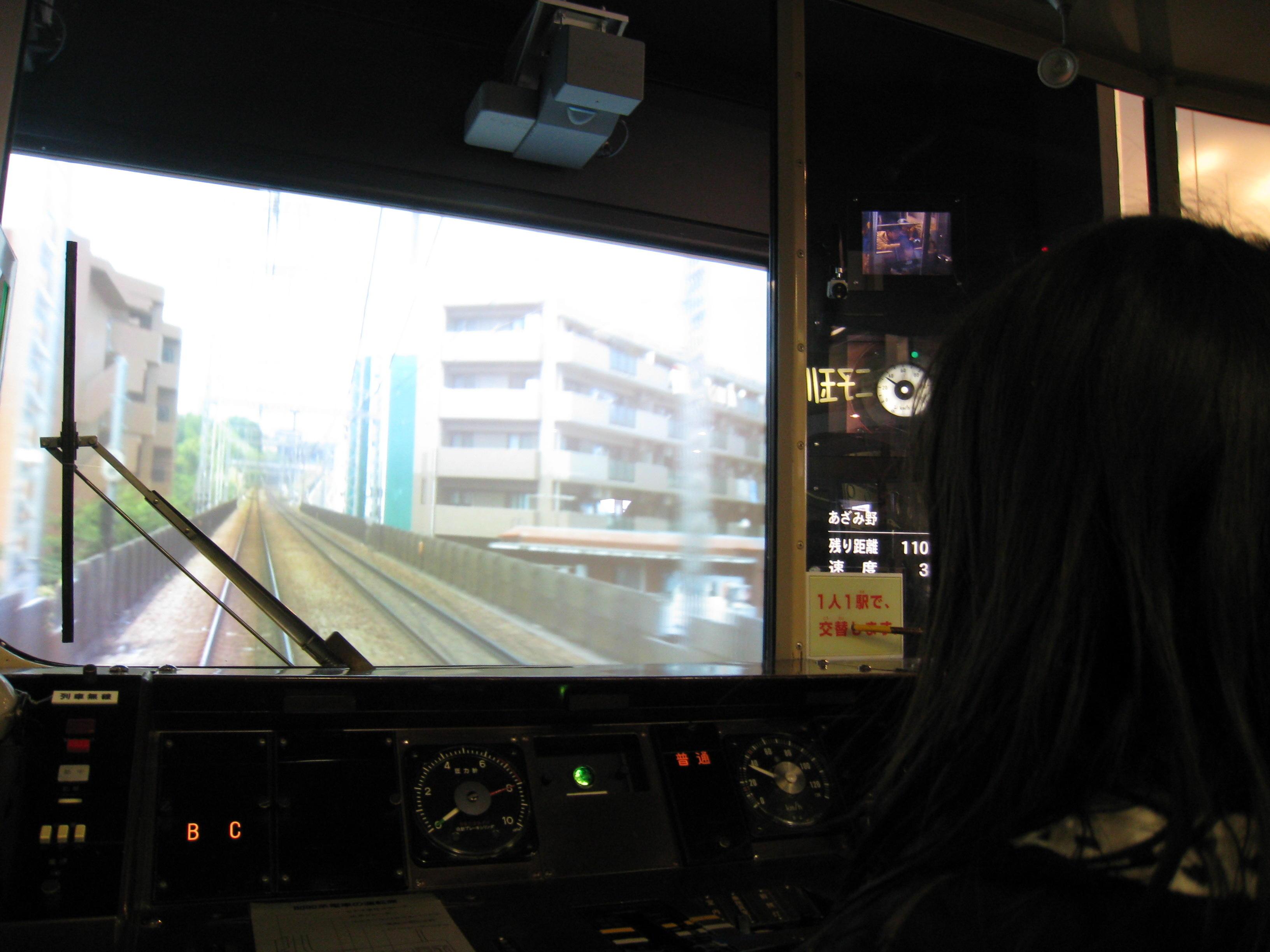 お手頃な電車&バス遊び