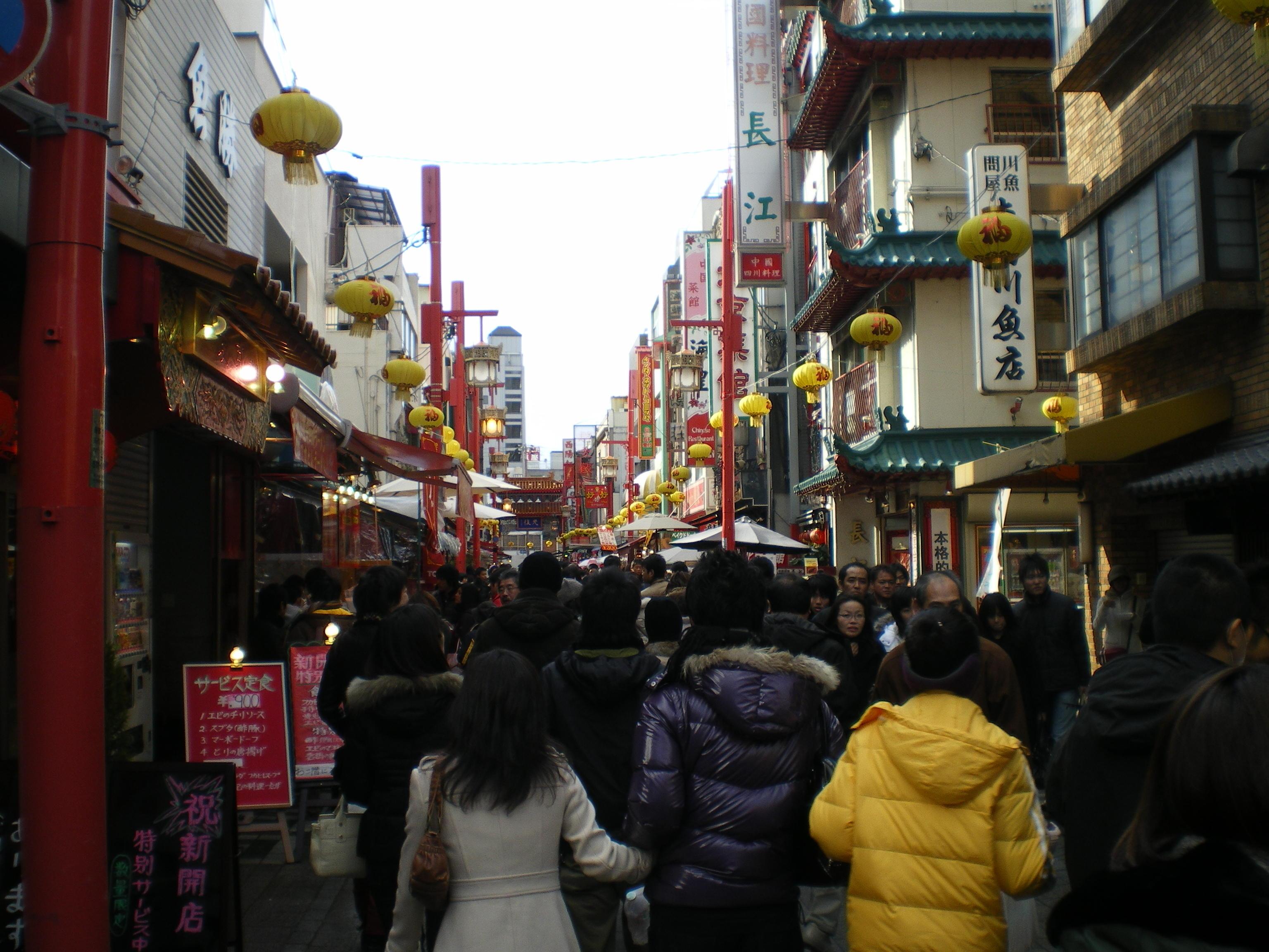 南京町で食事