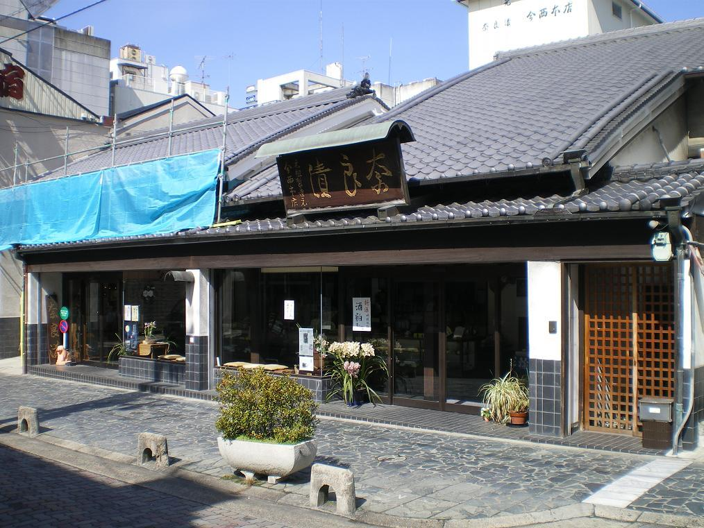 奈良のお土産の定番中の定番