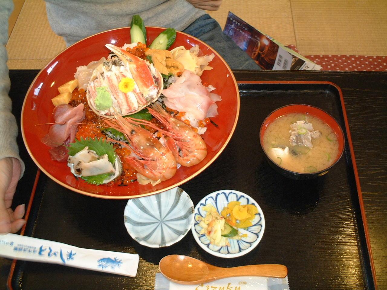 海鮮丼と観光