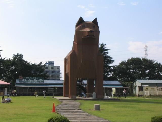 世界最大級イヌ型展望台って・・・!?