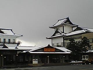 お菓子城加賀藩