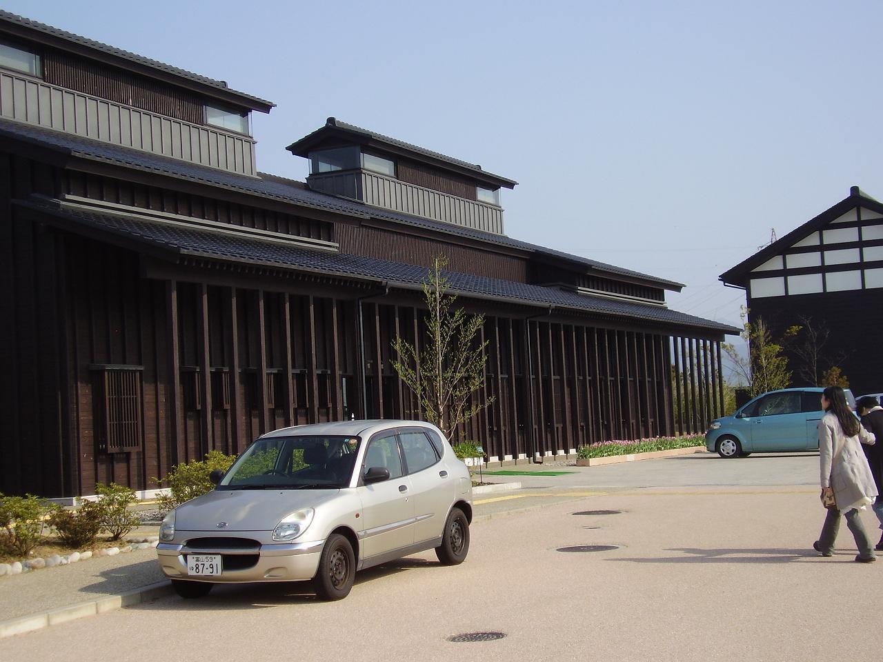 散居村ミュージアム