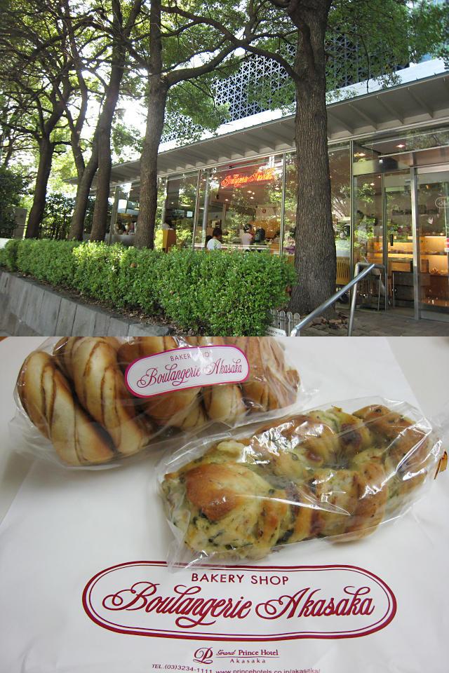 Bakery Shop BouLangerie Akasaka