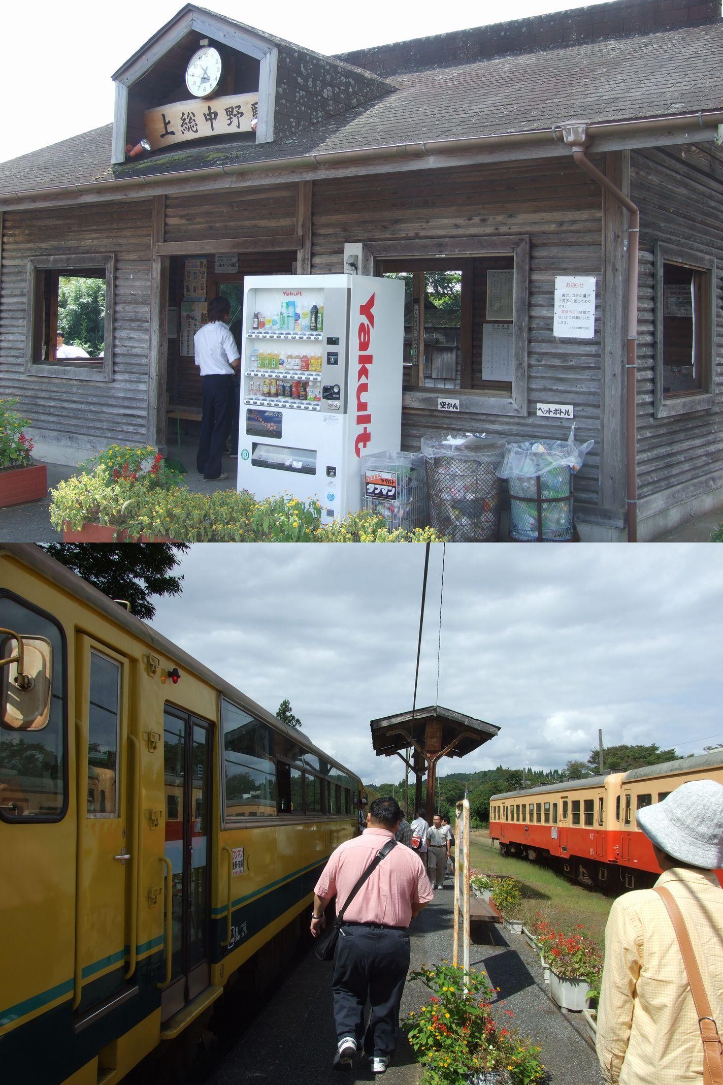 大多喜城に行くならこの電車