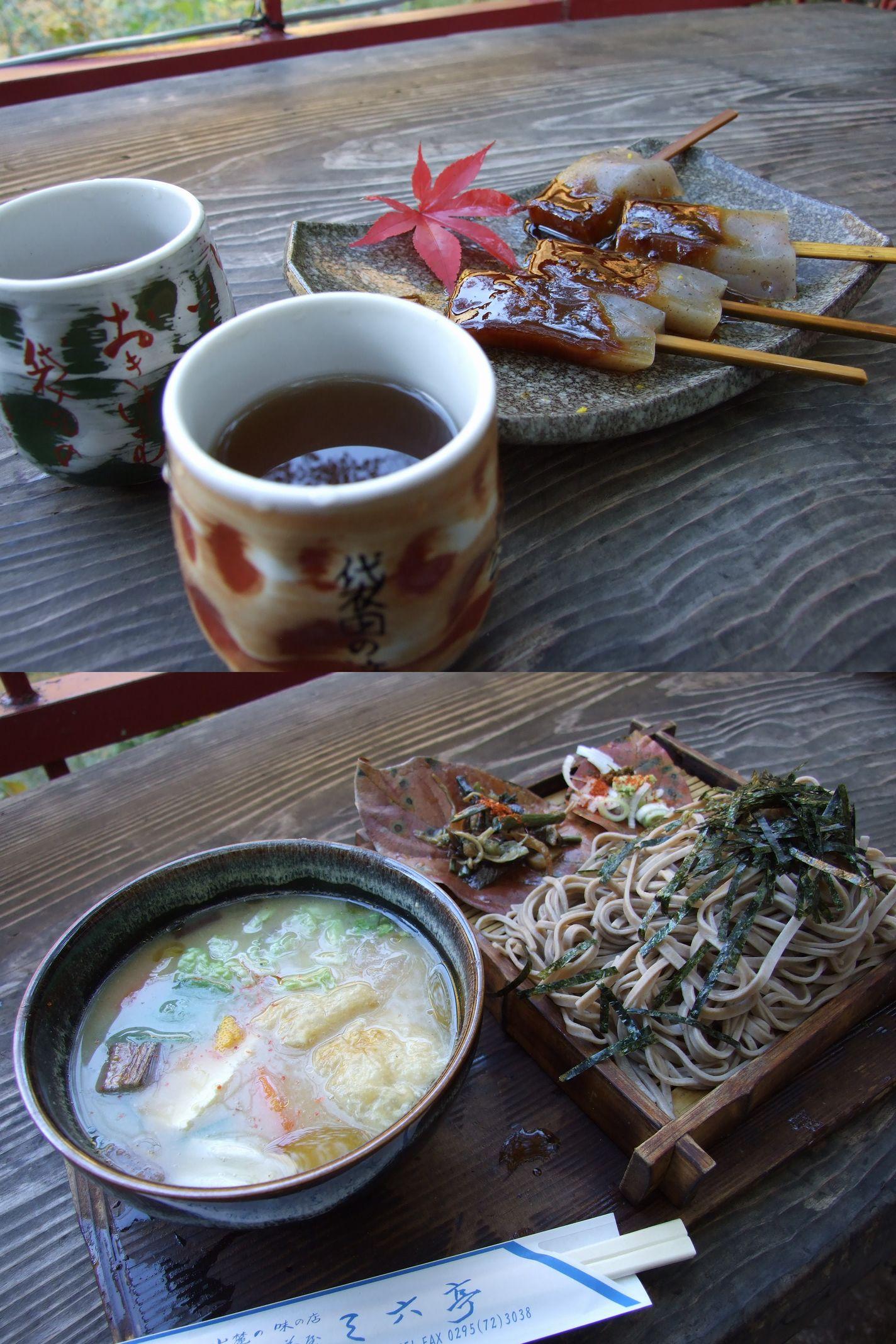 つり橋と美味い蕎麦(三六亭)