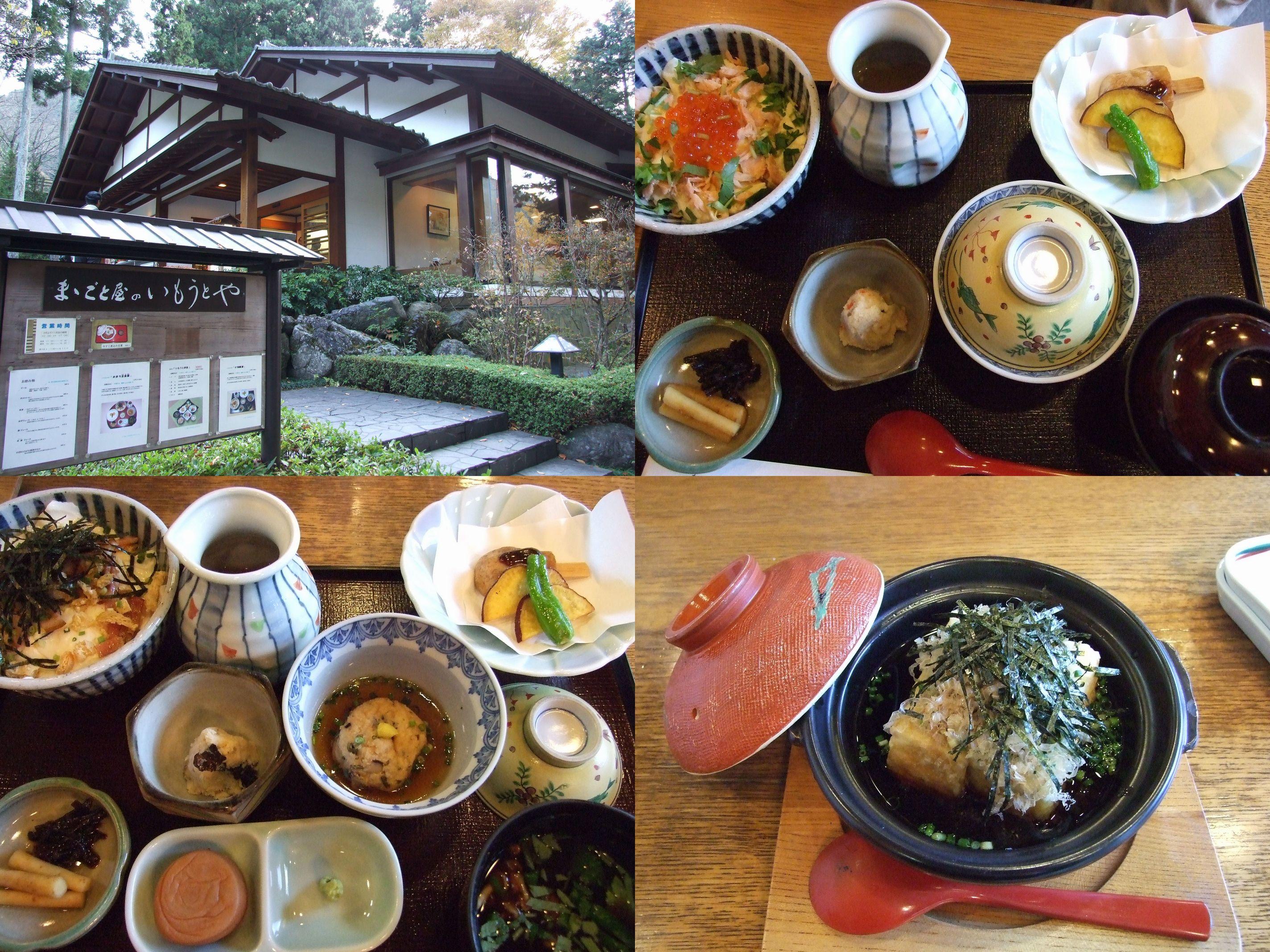 豆腐料理のうまい店