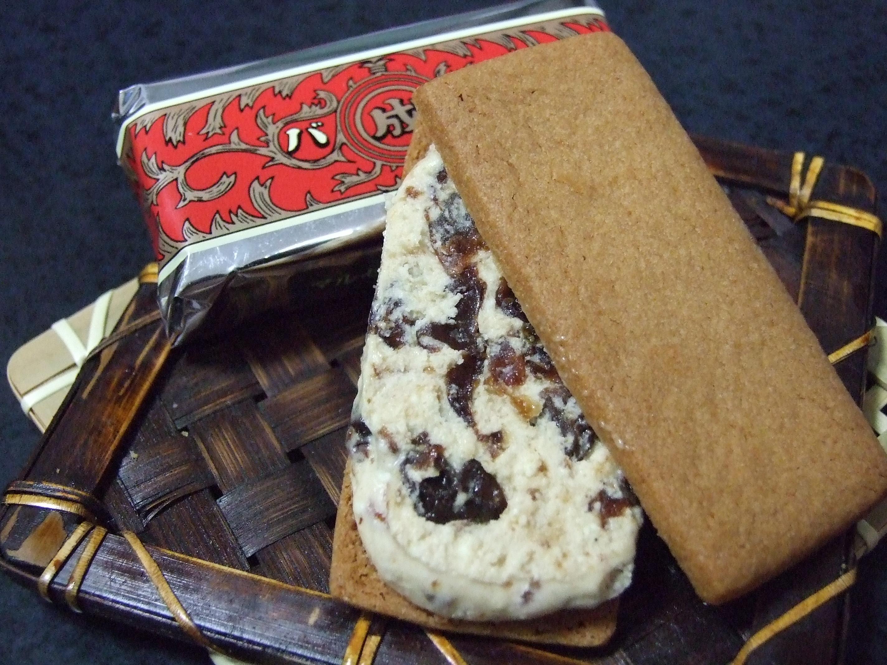 お土産シリーズ(帯広)バターサンド