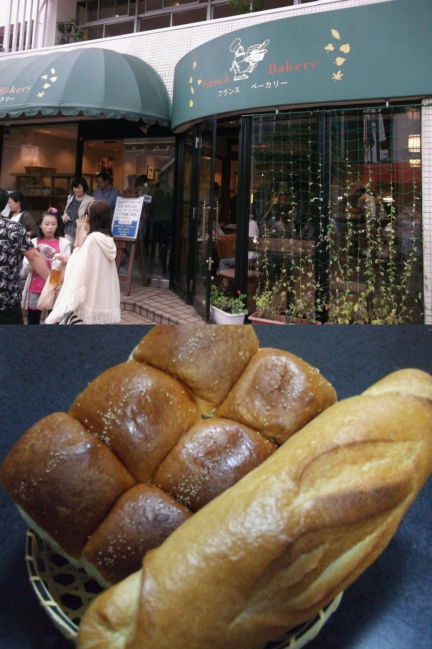お土産シリーズ(旧軽井沢)フランスパン