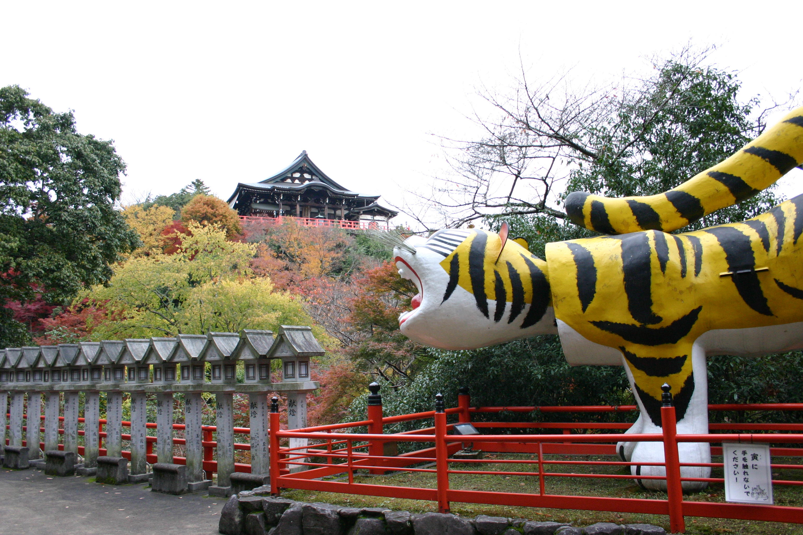 ユニークがいっぱい詰まった「信貴山」はお寺のテーマパーク!?