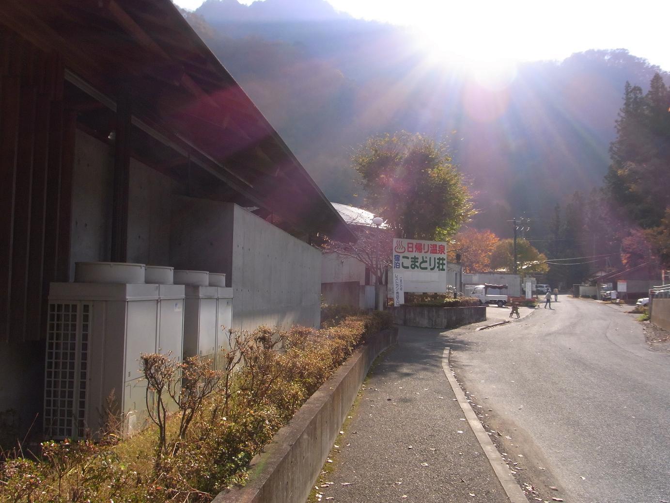 中津川林道の入り口にあるこまどり荘