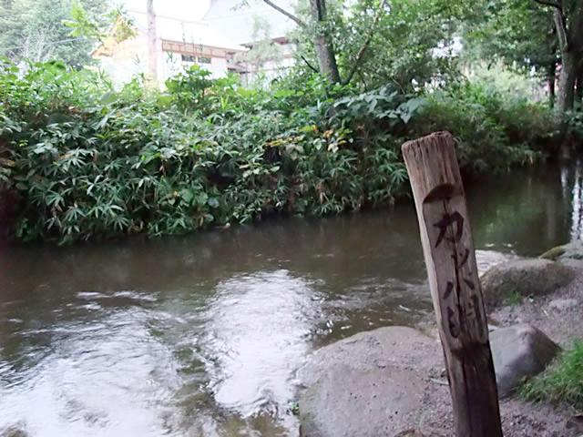 河童伝説の川