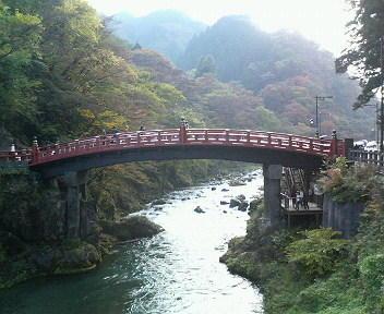 世界遺産【神橋】