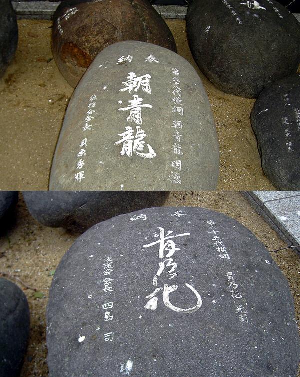 珍しい櫛田神社の力石