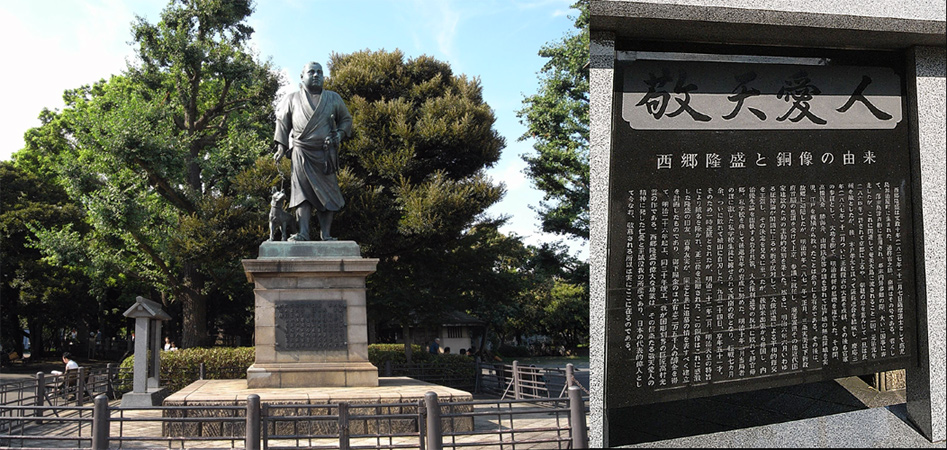 上野の西郷さん