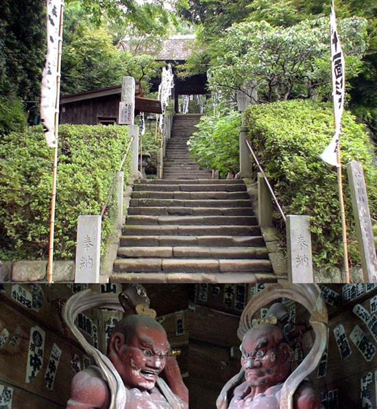 ロマンを秘めた鎌倉最古のお寺