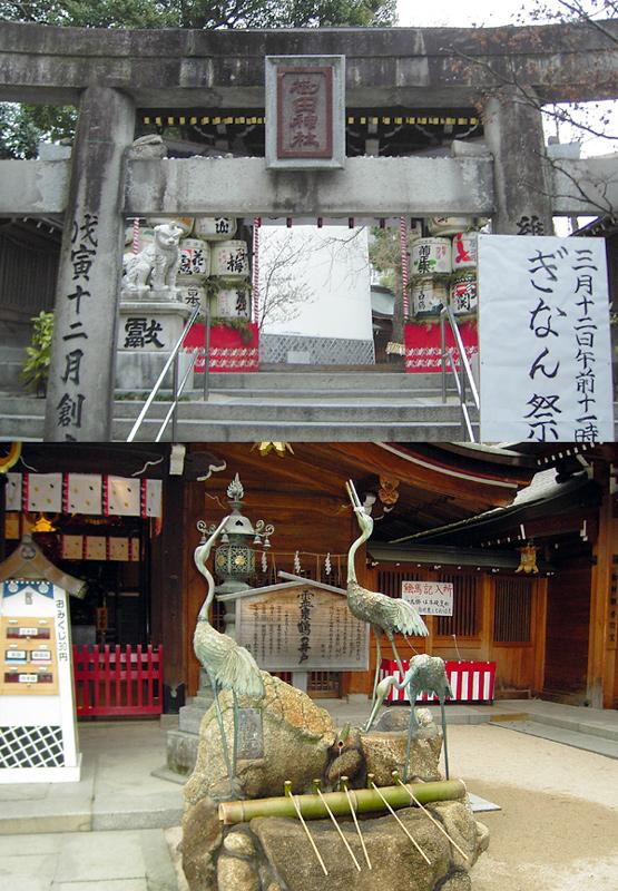 博多っ子が敬愛する神社