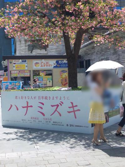 【赤坂サカス】徒歩10分弱-付近の施設②
