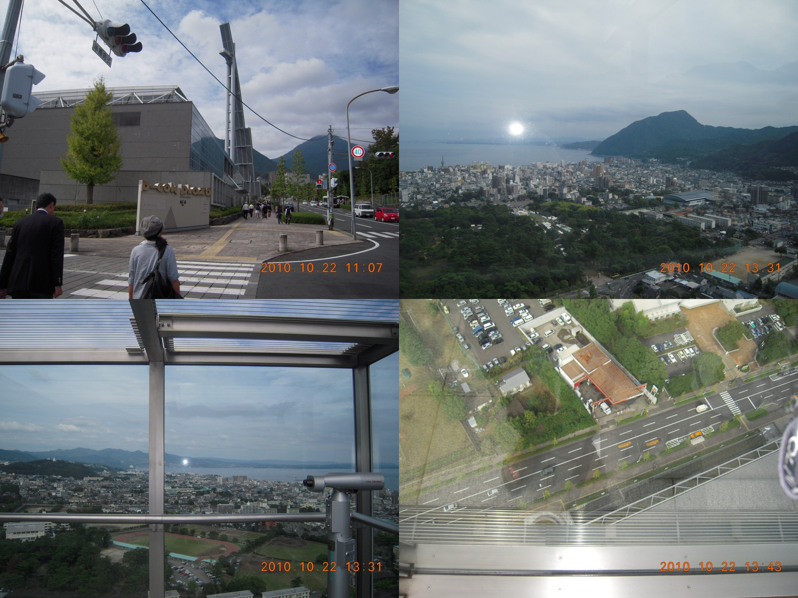 360度の景観