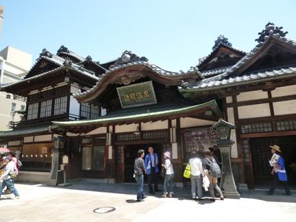 日本三古湯の一つ