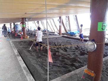 砂むし会館 「砂楽」
