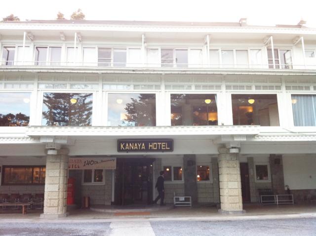 日光金谷ホテル 外観です。