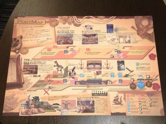 ホテルユニバーサルポート 館内マップ。1階には恐竜モチーフの仕掛けが。