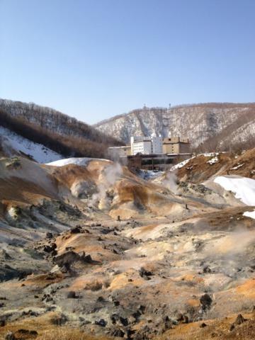 第一滝本館 登別の地獄谷から臨む、第一滝本館。散歩に良い距離です。